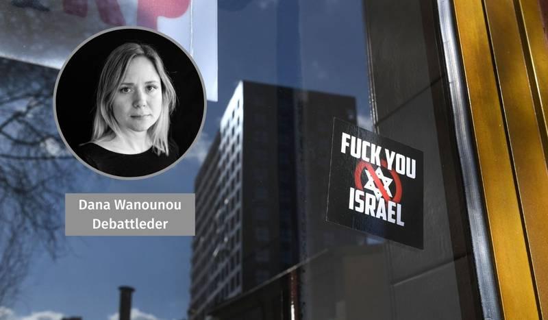 Dana Wanounou