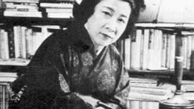 Fumiko Hayashi er fattigdronninga av moderne japansk litteratur