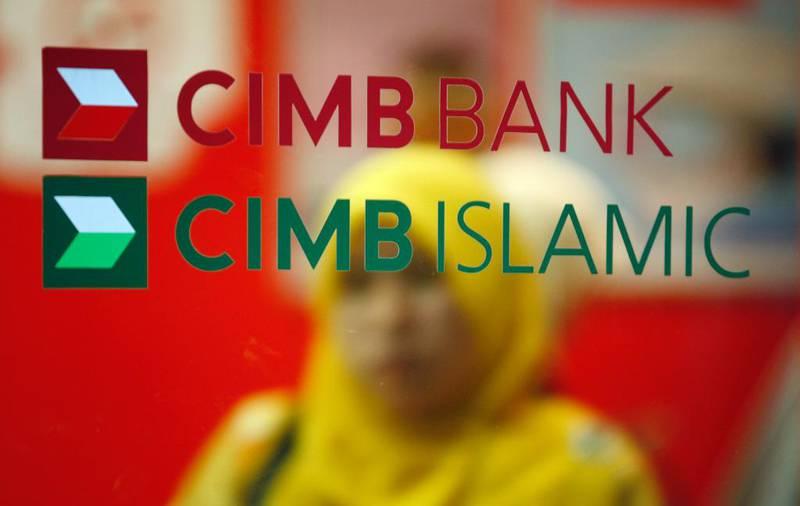 I dag sier informasjonsdirektør Even Westerveld at DNB ikke har umiddelbare planer om å rulle ut islamsk finans: