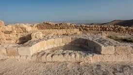 Har funnet stedet der Døperen Johannes ble dødsdømt
