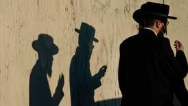 New York-synagoge bøtelagt etter hemmelig megabryllup