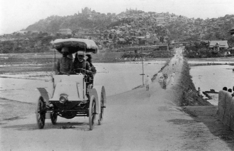 Norsk misjon ble etablert på Antananarivo på Madagaskar i 1866. Det er ikke kjent når dette bildet er tatt.